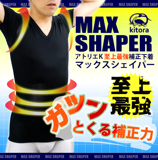MaxShapersTシャツ