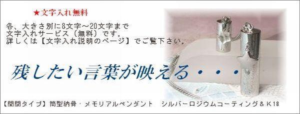 【ピルケース】円柱型