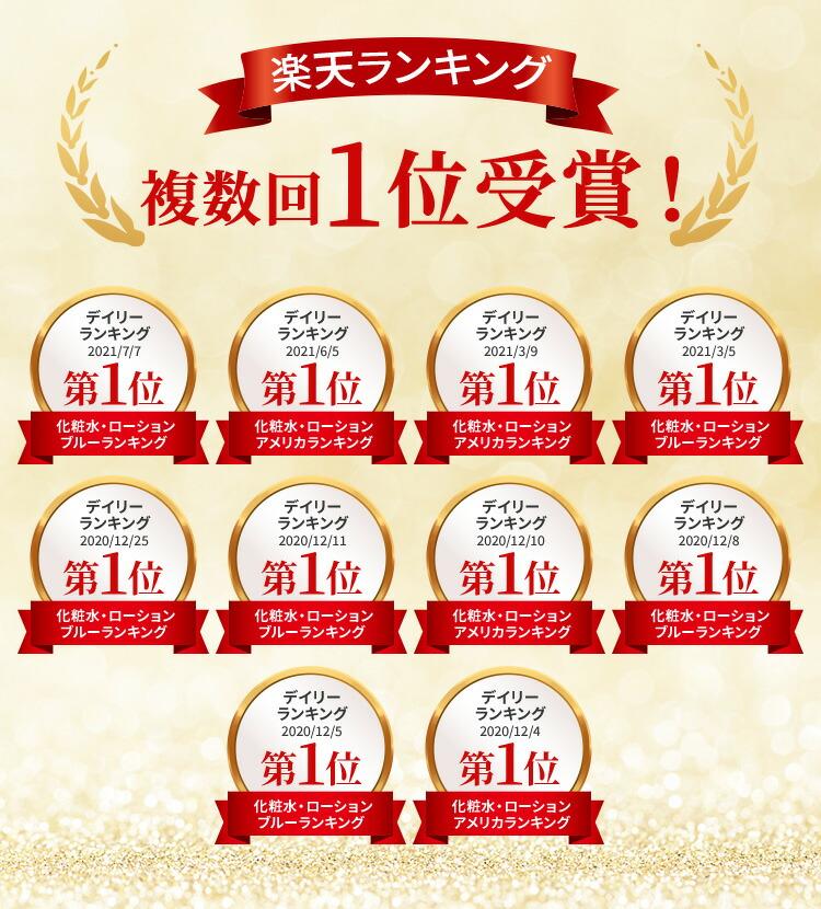 ランキング1位入賞!【ハイコンセントレート プレミアム オスモローション 150ml】