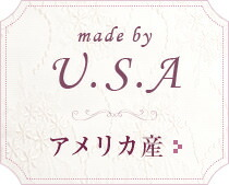 アメリカ産