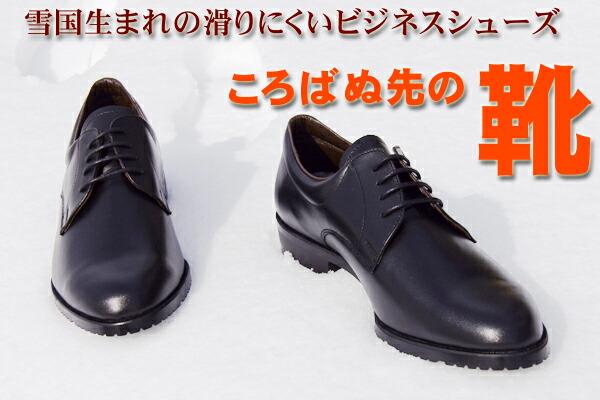 【静電靴】ビジネスシューズ YG-1【耐滑靴】