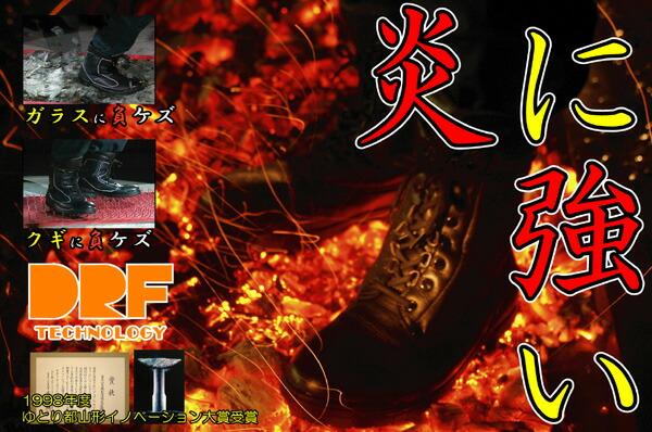 d-300_fire.jpg