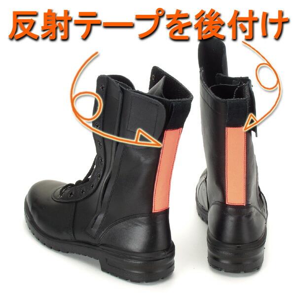 国内最高性能の安全靴D-300