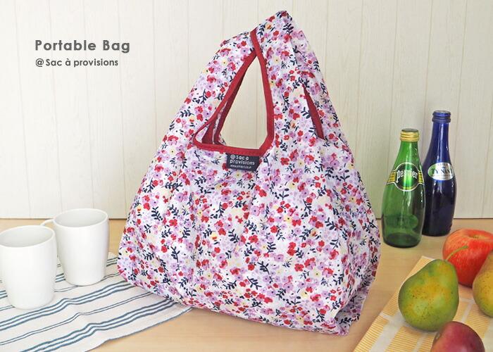 コンビニバッグ レジ袋型 エコバッグ