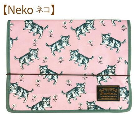ネコ・ピンク