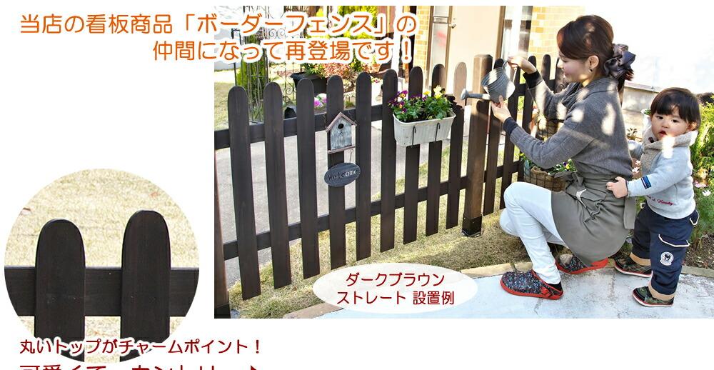 atgarden  라쿠텐 일본: 국경 울타리 말뚝 U 형 눈 장기 자랑 (눈 ...