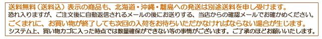 kagojyouji2.jpg