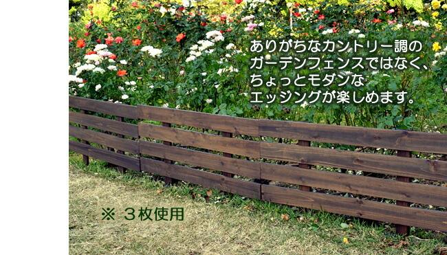 atgarden  라쿠텐 일본: 국경 울타리 눈 장기 자랑 (눈가리 개) 또는 ...