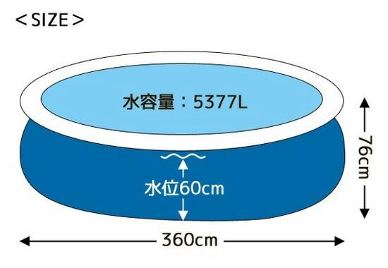 大型ビニールプール