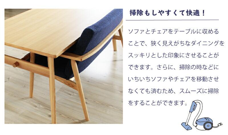 【送料無料】ダイニング 4点セット テーブル チェア ソファ 木製 北欧 ナチュラル リビング 食卓 4人 ダイニングセット 幅160cm おしゃれ リビングダイニング カフェ風
