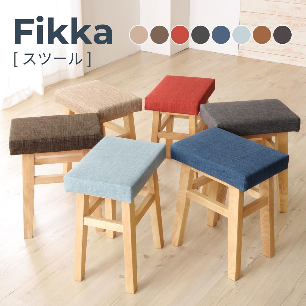 送料無料 ロンダ スツール チェア チェアー 椅子 いす 折りたたみ式 折りたたみチェア 完成品 丸椅子 丸イス キッチン