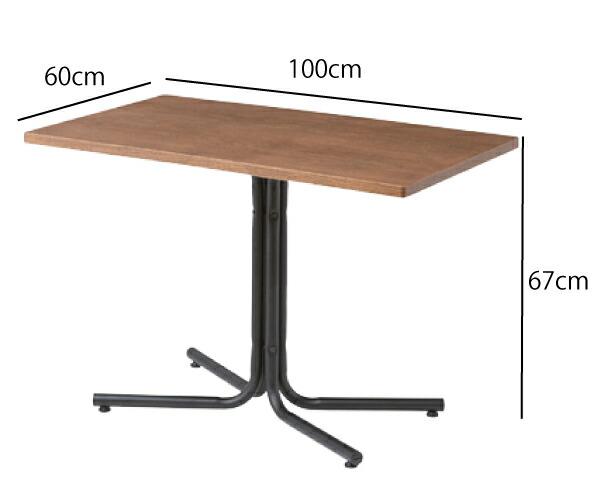 センターテーブル カフェテーブル ミッドセンチュリー 木製 レトロ 100×60 長方形 おしゃれ カフェ テーブル ビンテージ コーヒーテーブル 木目