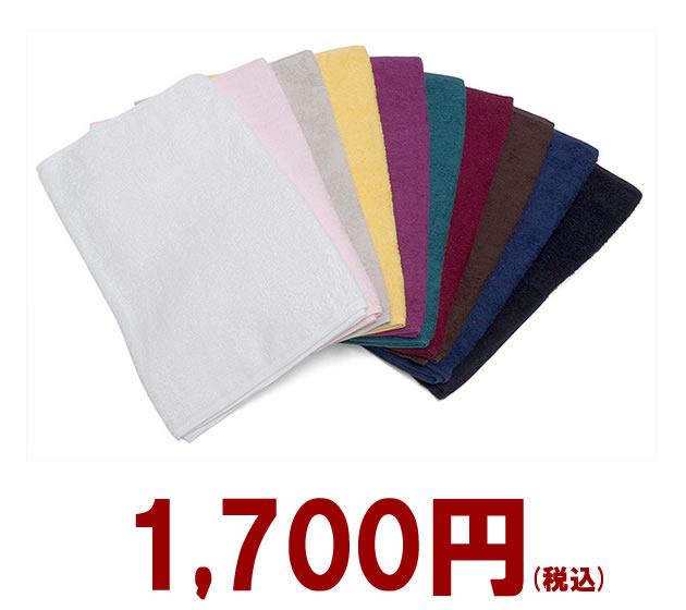 250匁フェイスタオル10枚セット:ブラック(全7色)【業務用】【両面パイル地】