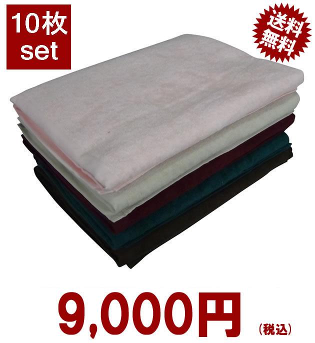 1300匁バスタオル12枚セット:ブラック(全5色)【業務用】【両面パイル地】