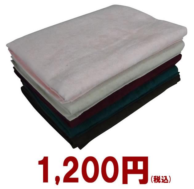 1300匁バスタオル:ベージュ(全5色)【業務用】【両面パイル地】