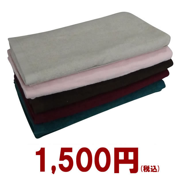 1300匁バスタオル12枚セット:ブラウン(全5色)【業務用】【両面パイル地】