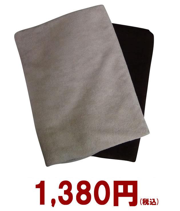 マイクロファイバー バスタオル:ベージュ(全2色) 70x140cm 無地 業務用タオル 【業務用バスタオル】