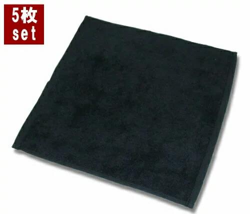 90匁ハンドタオル5枚セット:ブラック(全7色)【業務用】【両面パイル地】