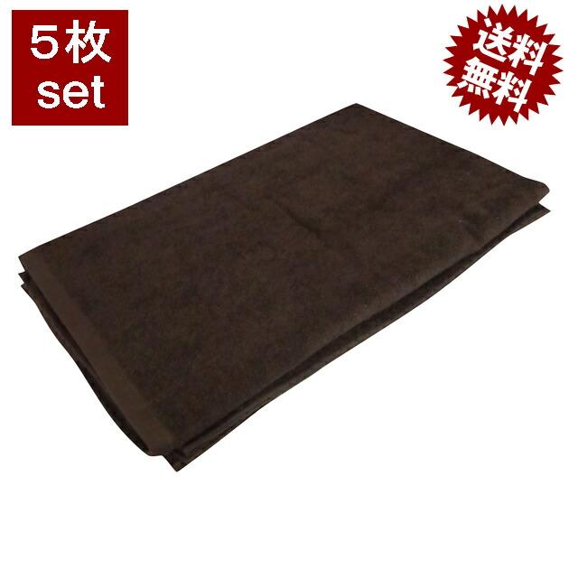タオルシーツ/特大タオル【110x220cm】:ブラウン