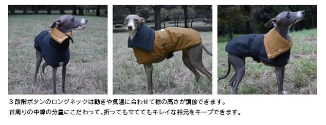 ジャケット 犬服 イタリアングレイハウンド洋服