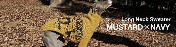 ニット 犬服 イタリアングレイハウンド洋服