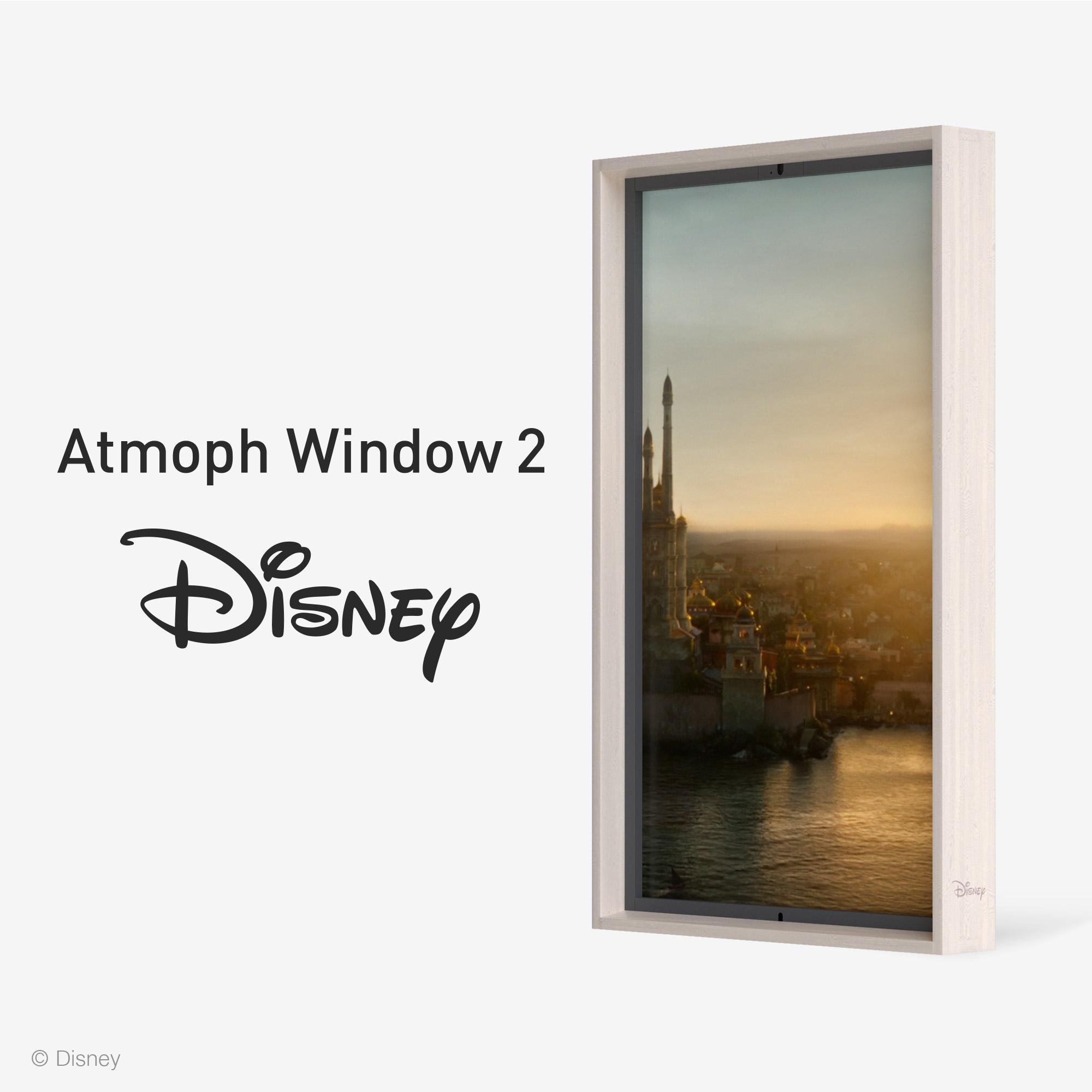 Atmoph window 2 | Disney
