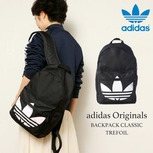 Buy adidas retro backpack   OFF47% Discounted 939441dab72bf