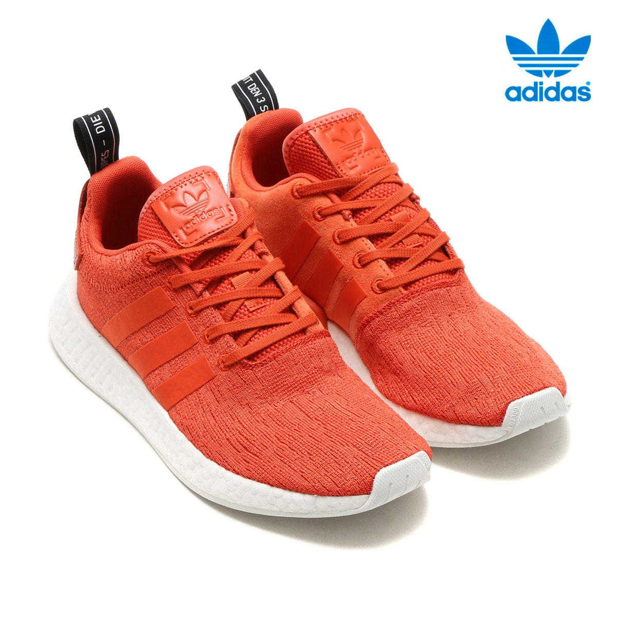 low priced 5eb95 dce52 adidas Originals NMD R2 (Adidas originals nomad) (FUTURE HARVEST/FUTURE  HARVEST) 17FW-I