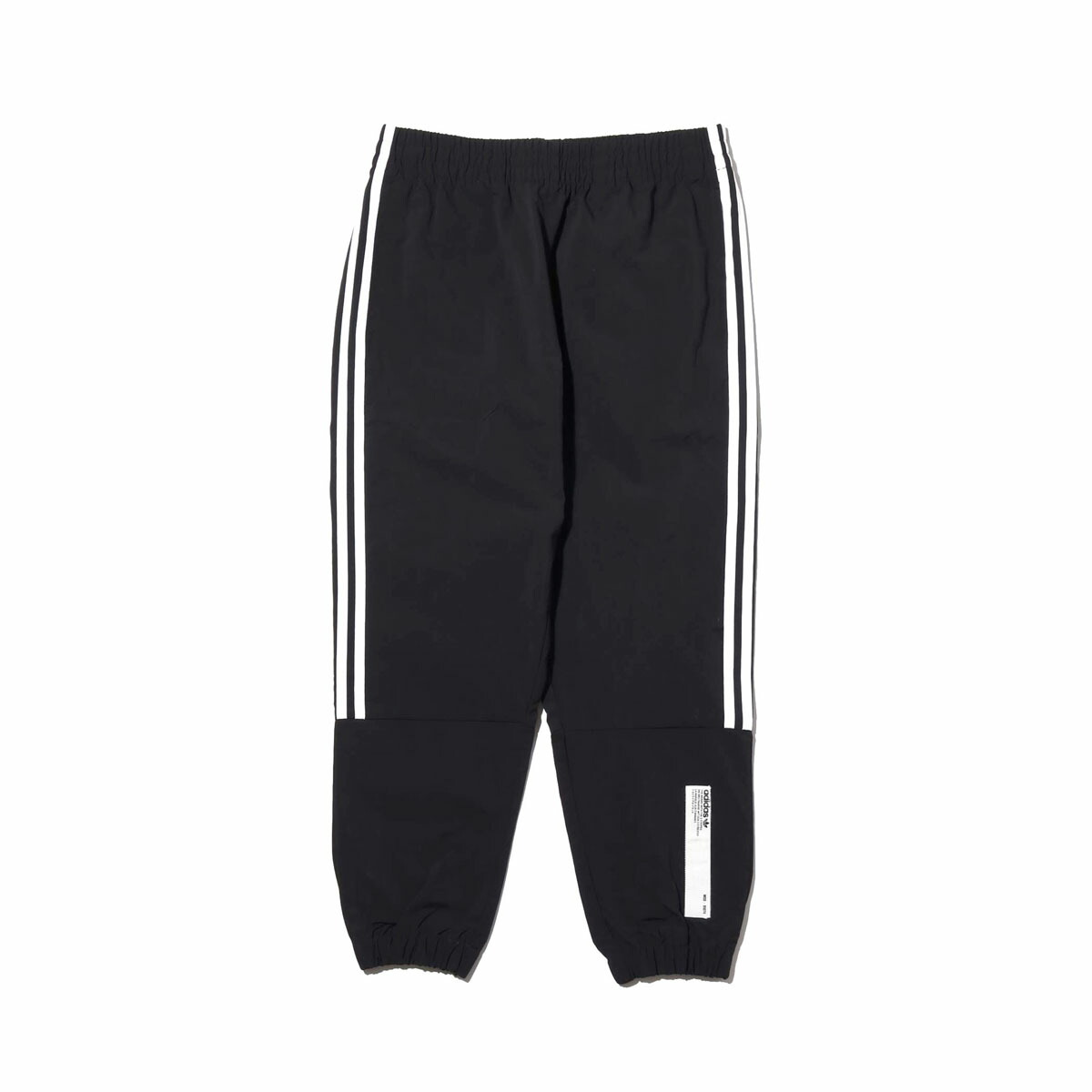 adidas originals nmd tracksuit pants