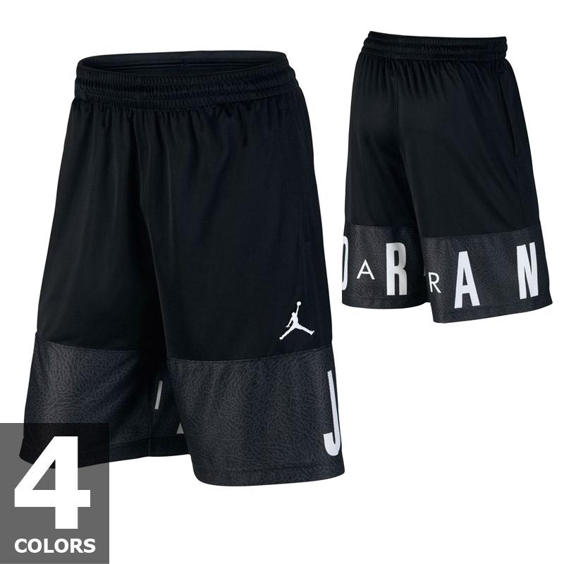e71452274234bc jordan short pants cheap   OFF71% Discounted