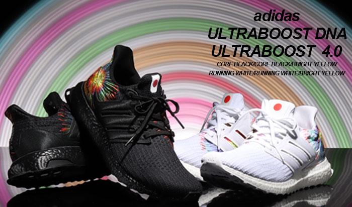 adidas UltraBOOST 4.0(アディダス