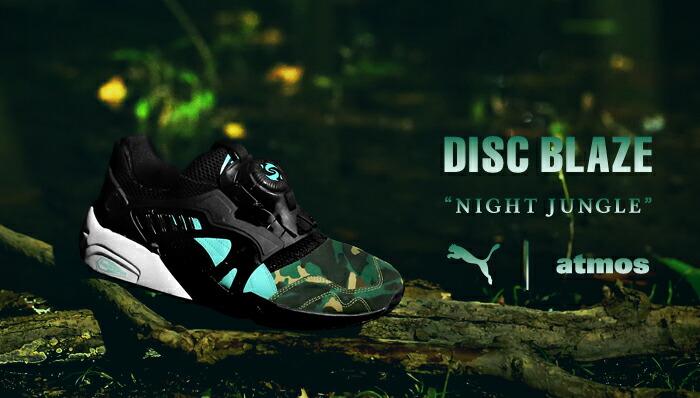 puma disc blaze atmos night jungle