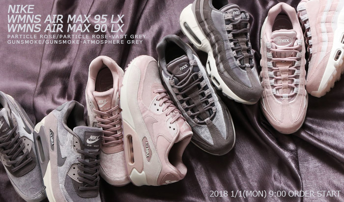 air max 95 lx particle rose