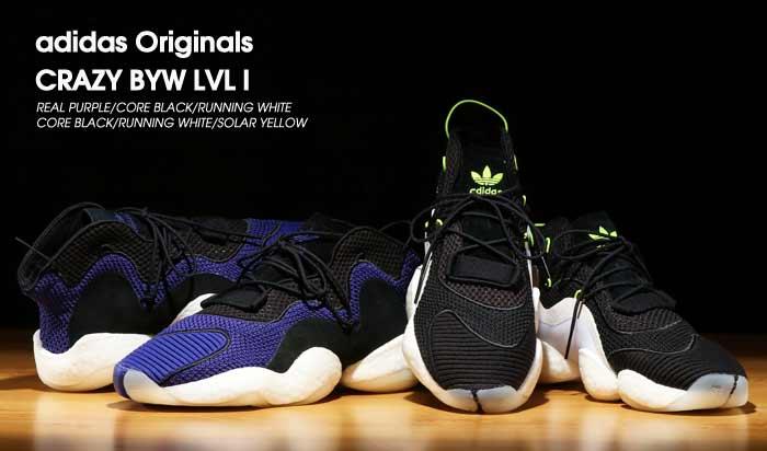 best authentic 21f48 b0b42 お取り寄せ商品adidas Originals 2018FW adidas Originals CRAZY BYW LVL I (アディダス  オリジナルス クレイジーBYW LVL1) CORE BLACKRUNNING WHITESOLAR ...