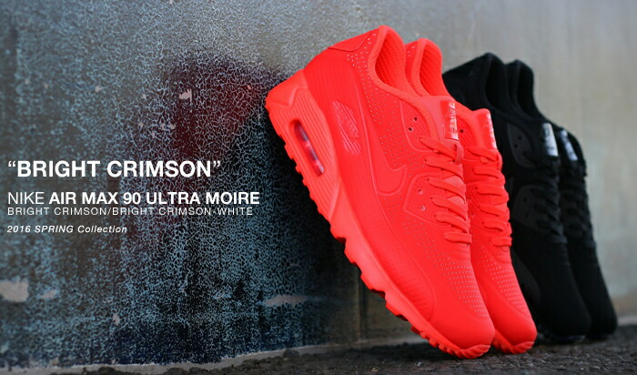 Nike Air Max 90 Ultra Moire Bright CrimsonWhite Kicks Links