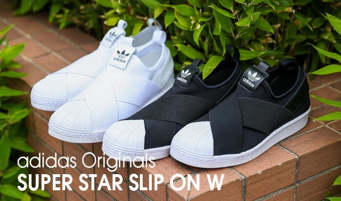 adidas Originals SUPER STAR SLIP ON W (Adidas originals superstar slip-on)  CORE BLACK/CORE BLACK/RUNNING WHITE 19FW-I