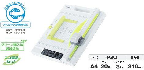 At N Nagasaka Ltd Disc Cutter Dc 300n Carl A4 Rakuten