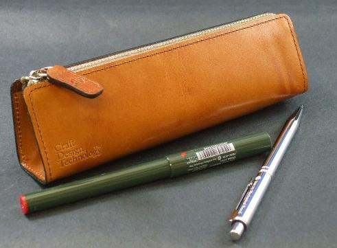 At N Nagasaka Ltd Craft Design Technology Leather Pen Case