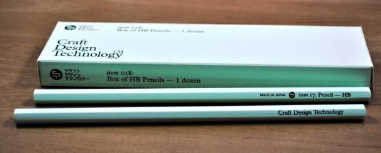 At N Nagasaka Ltd Pencil Hb Craft Design Technology Rakuten