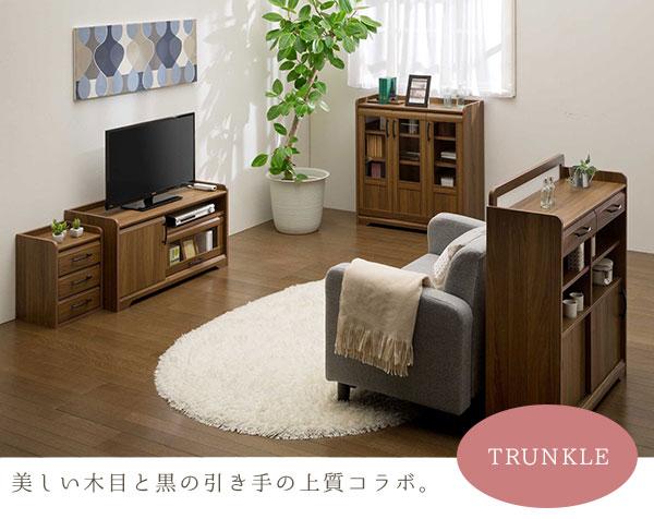 atom-style | Rakuten Global Market: Stylish Cabinet Nordic ...