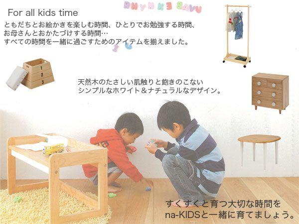 atom-style  라쿠텐 일본: 키즈 책상 원목 수납 선반 장난감 상자 ...