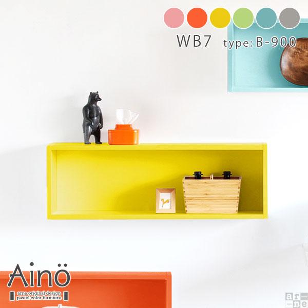aino WB7 B900
