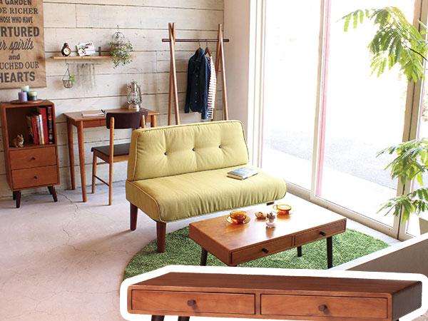 レトロな木製家具
