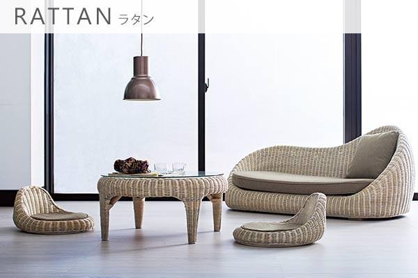 Atom Style Chair Rattan Wicker Compact Asian Chair Chair