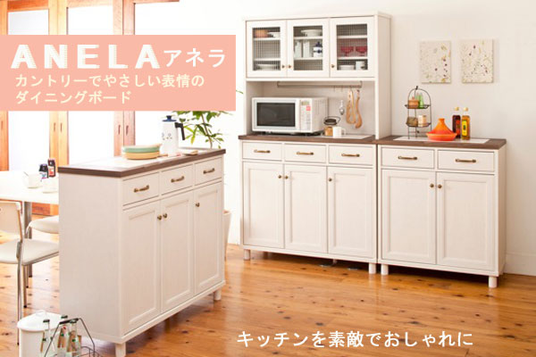 atom-style  라쿠텐 일본: 찬 완제품 앤틱 주방 보드 프렌치 컨트리 ...