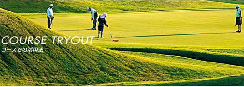 ニコン ゴルフ COOLSHOT 40i G977 レーザー Nikon