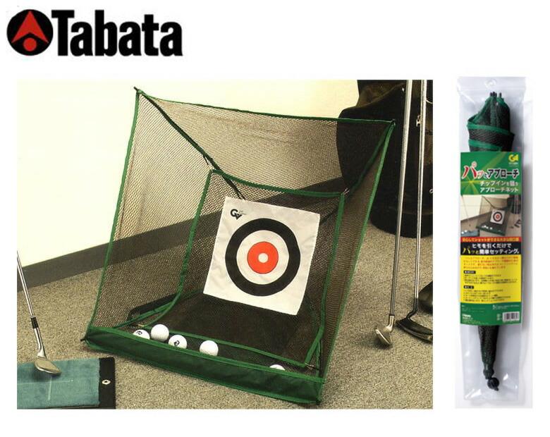 タバタ 練習器具