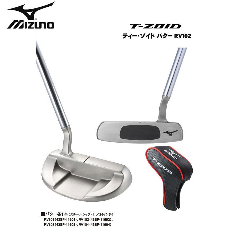 ミズノ ゴルフ ティー・ゾイド RV102 パター MIZUNO T-ZOID