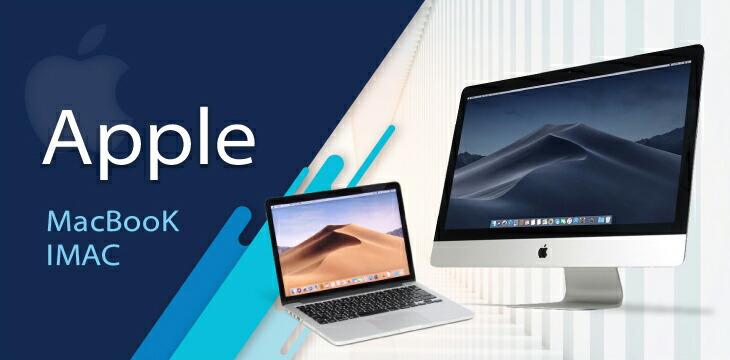 Apple MacBook IMAC