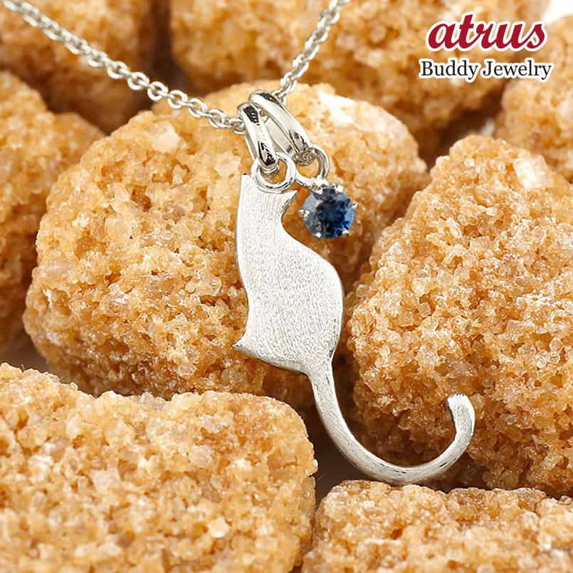 猫 ネックレス ブルーサファイア 一粒 ペンダント ホワイトゴールドk10 ネコ ねこ 9月誕生石 レディース チェーン 人気